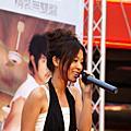 20080615 翻滾吧!蛋炒飯 電視原聲帶 簽唱會