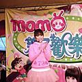 20081213 momo親子歡樂派對