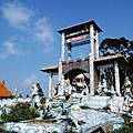 20081214 火炎山溫泉遊樂區