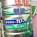 【體驗】安怡關鍵高鈣奶粉