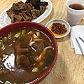 【台北-萬華】二口鼎牛肉麵鍋貼店