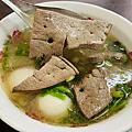 【中山】池袋日式料理