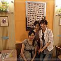 2010 台灣行