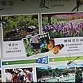 990717 桃源仙谷
