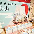 日本東京-神保町いちのいち