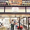 日本京都-Snoopy茶屋 錦市場店