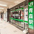 日本青森-青森站前蘋果製品小賣店