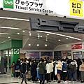 2020日本跨年福袋