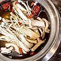 原園涮涮鍋