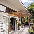杉林葫蘆藝術 葫蘆燈