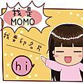 momo的名片設計
