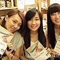 2011-07-17_MIWA簽書會&刻章教學in點點