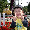 大安森林公園花卉展