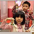 【ㄚ源仔遊食記~台灣玻璃博物館‧鹿港老街‧白蘭氏博物館一日遊】