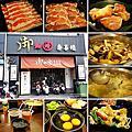 高雄市  ▎餐廳 2015/08~2016/12