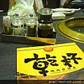 990818 淡水乾杯BY Yuyu生日會