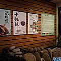 2013.09.03~大溪 媽媽廚房慶生