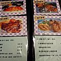 2013.11.23~龍潭 20號公路餐廳