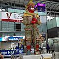 2013 泰國