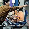 塑膠射出成型條件1 HC Taipei mold design 塑膠鋼模具設計製造新北優良精密開模公司塑膠射出廠射出成型生產代工