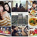 【宜蘭】蘭城晶英親子飯店 令人樂不思流連忘返呀(房間。美食篇)