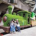 【宜蘭。冬山】綠色博覽會 風景好美 好值得來走走 拍拍照