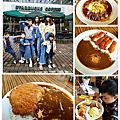 【宜蘭。新月廣場】COCO壱番屋 日式咖哩蛋包飯 小孩怎能不愛