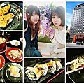 【日本。東京】池袋西武百貨 回し寿司 活美登利+淺草田原町站前 APA 飯店