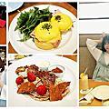【日本。東京】紐約早餐女王(JR品川站南口Atre分店)享用活力滿滿早餐