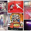 【日本。東京】池袋陽光城 J-World Tokyo 一起熱血動漫吧!!