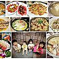 【新北市。板橋】海釣族 現點海鮮 合菜 喜宴餐廳