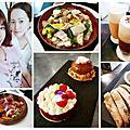 【台北。東區】SEASON CP值不高的姐妹午餐約會