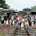 【苗栗。三義】大雨滂沱的勝興車站 十六份人文茶館躲雨 搗麻糬DIY
