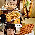 【新北市。板橋】小木屋鬆餅(板橋中山店)厚實CP值高超多口味鬆餅