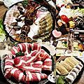 【新北市。蘆洲】鼎鮮老饕旗艦店 雙人海鮮套餐 新鮮肥美海鮮 誠意優質肉片