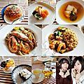 【宜蘭。冬山】八樣KAFFE 健康取向 私廚預約制特色小文青餐廳