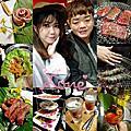 【台北,大安】禧太炭火燒肉 尊榮雙人套餐 超軟嫩幸福感日本A5和牛
