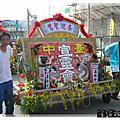 己丑年 台中宣靈會圓科晉香繞境大典(2009.11.14)