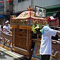 庚寅年 彰化城隍廟聯合祈安繞境(2010.05.22)