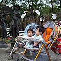 990401忠誠公園