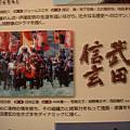 NHK大河劇系列