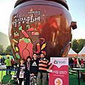 2018 Korea- Seoul