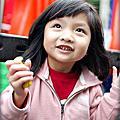 20140112 穎村食光