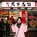 2013年4月12日至4月18日東京自由行-第一天