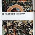 DBR-32WH電動油壓鋼筋校直機