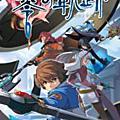 PSP 遊戲截圖2
