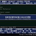 PSP軟件教學