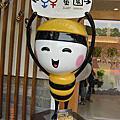 990327蜂蜜故事館