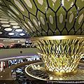 [Luxury] Abu Dhabi & Etihad