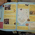2010-10-13~17 日本東京自由行